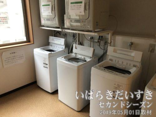 洗濯機があり、助かります<br>自転車旅は、その日着たジャージなどを洗って次の日着る、を繰り返すので、洗濯機は助かります。