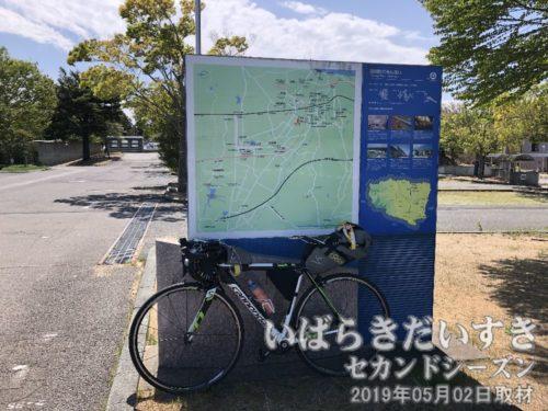 富岡町役場まで戻る<br> 昨日(05月01日)、悪天候のため撤退を決めたのが、富岡町役場でした。
