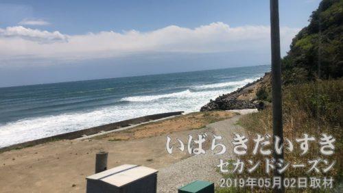 ♪今は浜~