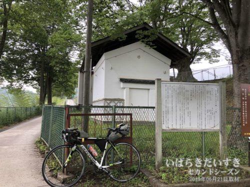 茨城百景 包括風景 文武館跡