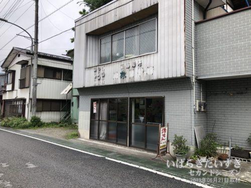 鈴木菓子店〔茨城県久慈郡大子町〕
