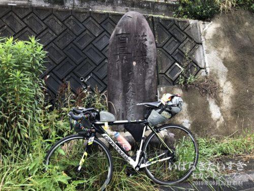 茨城百景 奥久慈渓谷。