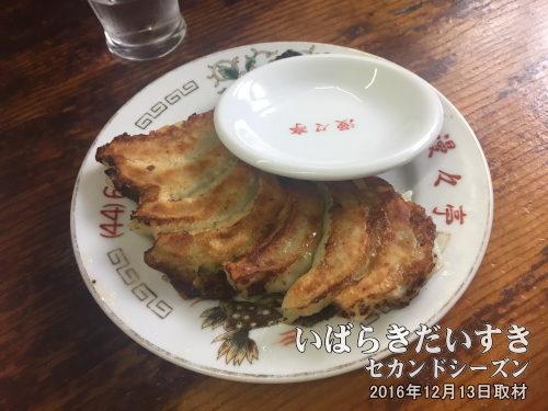 餃子:大宮漫々亭<br>形や味は元祖北浦和を連想させます。ここは焼いた餃子を冷凍し、チンして提供することがあるのでそれを理解できる人なら。