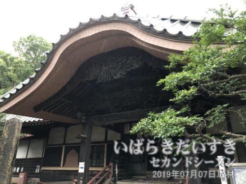 茨城百景 包括風景 徳満寺 本堂