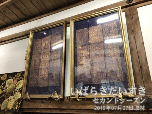 金銅板両界曼荼羅(国重要文化財)<br>本堂の中に飾られている曼荼羅。こちらはレプリカで、本物は上野の東京国立博物館に収蔵されています。
