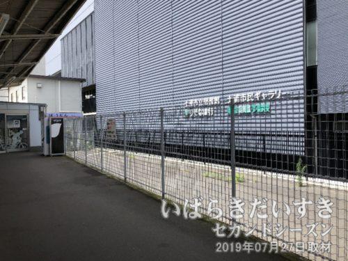 1番線ホーム脇には、アルカス土浦が完成している<br>以前は土浦駅1番線ホームからは、土浦駅前のイトーヨーカドーが見えました。