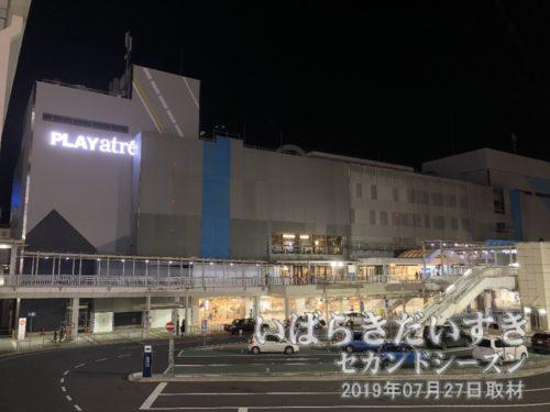 土浦駅ビルは自転車に特化させようと、「PLAY atre」に生まれ変わろうとしています。