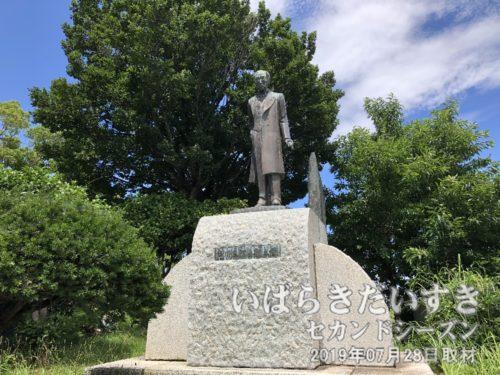 色川三郎兵衛 像。土浦の醤油屋であり、政治家。