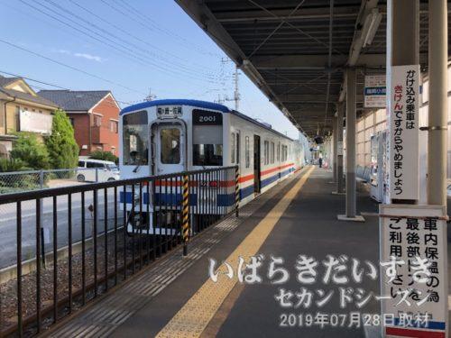 竜ヶ崎線佐貫駅ホーム。乗り換え時間がありません。