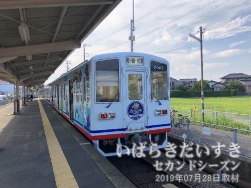 竜ヶ崎線 2両編成の車両。竜ヶ崎駅ホームにて。
