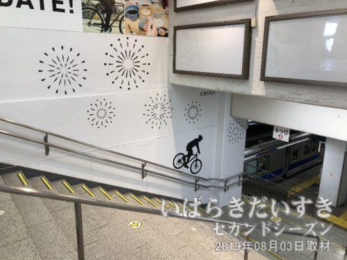 """土浦駅構内は""""自転車仕様""""にリニューアル中!"""
