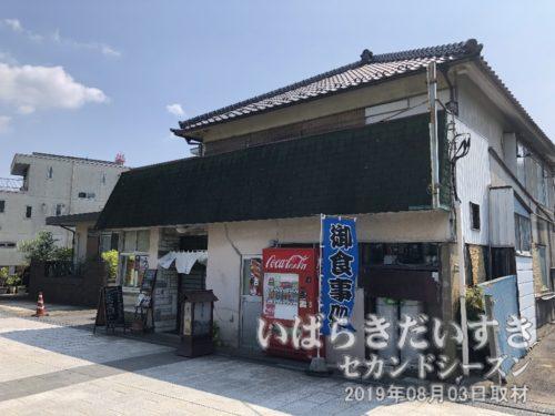 冨久善 支店〔茨城県土浦市中央1丁目〕<br>昔、土浦駅ホームに駅弁屋が複数あり、駅弁が販売されていました。そのうちの一軒がこちら「冨久善(ふく善)」さんのお店でした。