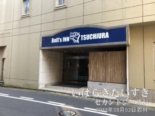 ビジネスホテル ベルズイン土浦(裏口)。