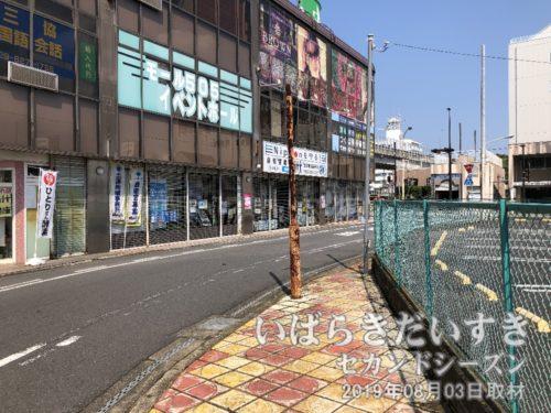 床のタイルが昭和中期感。。。