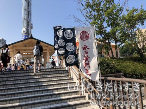 水戸駅北口 ペデストリアンデッキ上の旗と櫓