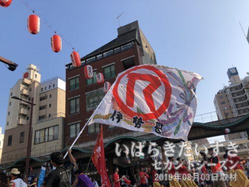 伊勢甚グループ:「伊勢甚」の大旗を振ります。
