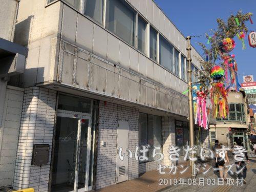 泉町2丁目のローソンは閉店していた。