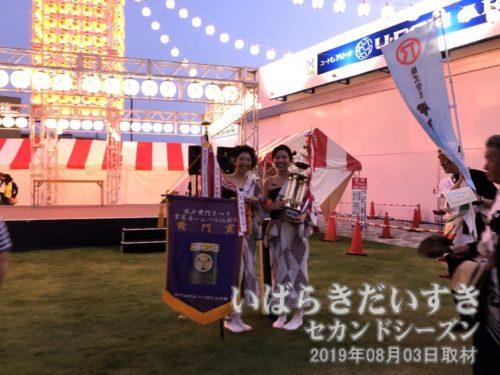 閘門賞(優勝)は、伊勢甚グループでした。