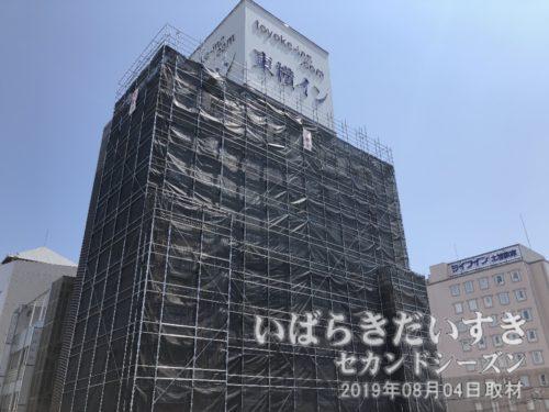 土浦駅東口の東横インは、外装工事中。