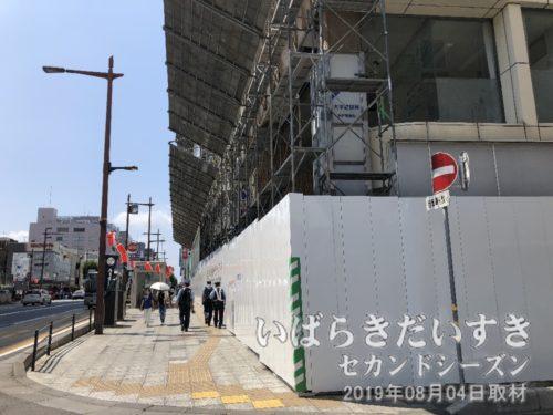 旧水戸京成百貨店のブロックは解体中。