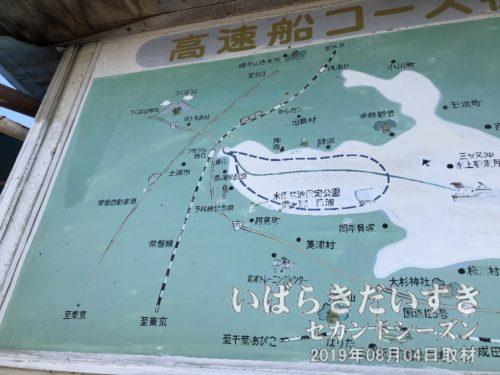 高速船コースの看板。ゆうもあ村の文字も見える。