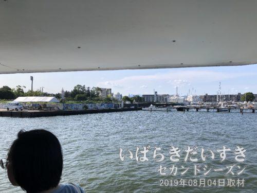 約30分間の、霞ヶ浦ランデブーでした。