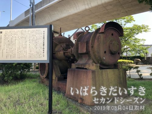 川口川閘門と鉄扉、揚水ポンプ。