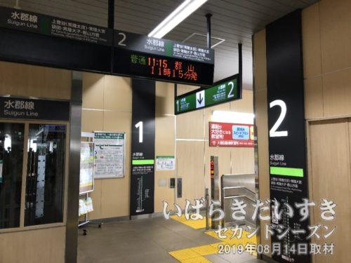 水戸駅水郡線乗り換え。何両編成か分からない。