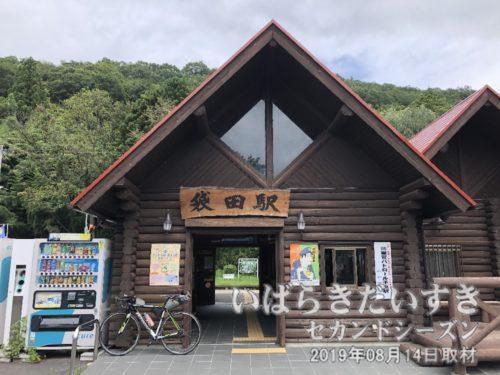 水郡線 袋田駅 駅舎四度の瀧、袋田の滝観光の最寄り駅ですが、この時期はオフシーズン?