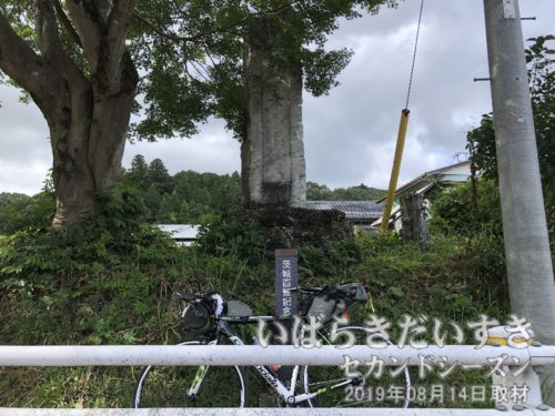 茨城百景 袋田温泉と四度瀧北條館別館の真向かい、袋田小学校となりに建てられています。