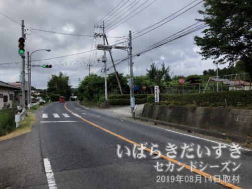 常陸大子駅から西へ2キロ。