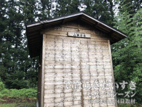 下金沢十二所神社 山車倉庫。
