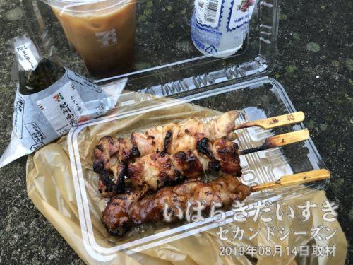 セブンイレブン大子池田松沼店で夕食。
