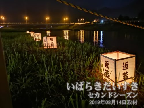久慈川河川敷には灯籠が置かれている。