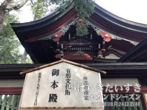 一言主神社 本殿は常総市市指定有形文化財。