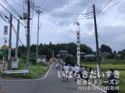 小張愛宕神社参道に到着。