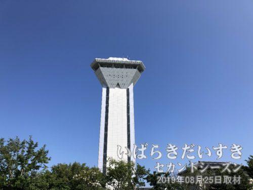 霞ヶ浦タワー/虹の塔〔茨城県行方市玉造甲〕