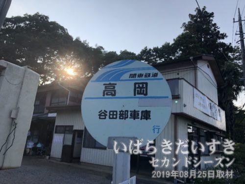 みらい平駅-谷田部車庫間を走る路線バス。