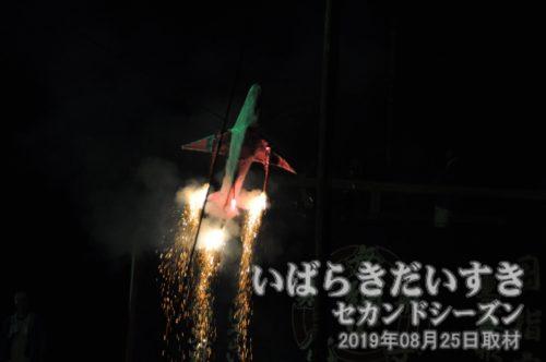 壮絶空中戦:自衛隊の飛行機の人形。