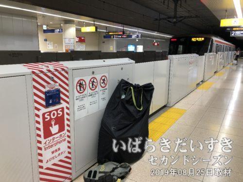 TXみらい平駅から、輪行で帰ります。