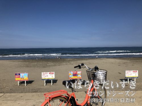 茨城百景 包括風景 下津平井海岸<br /> 茨城百景「鹿島神宮景勝地」の包括風景。「下津平井海岸」でまとめられた名称ですが、こちらは「平井海岸」です。