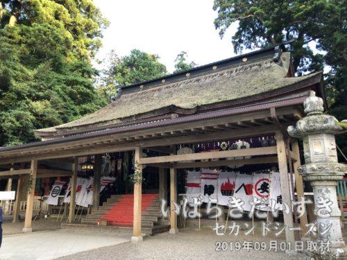 鹿島神宮 拝殿。
