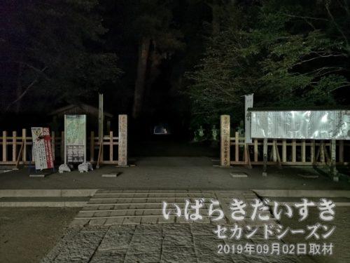 鹿島神宮樹叢入口。