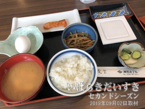 神宮ホテル 朝食(和食)<br>宿泊前日のチェックイン時に、和食か洋食のいずれかを選択するシステム。The Ibaraki Breakfast.だぜ。