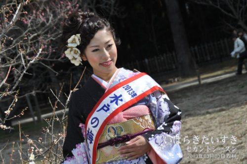 偕楽園_水戸の梅まつり_2013_大撮影会_梅大使