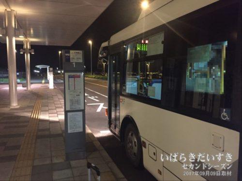茨城空港 バス