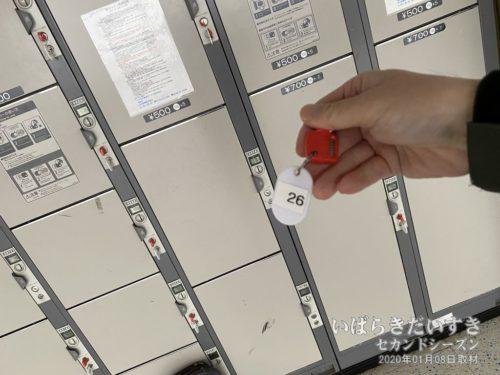 常磐線 勝田駅でスーツケースを預けます。