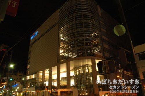 水戸京成百貨店 (完成間近の2005年12月撮影)