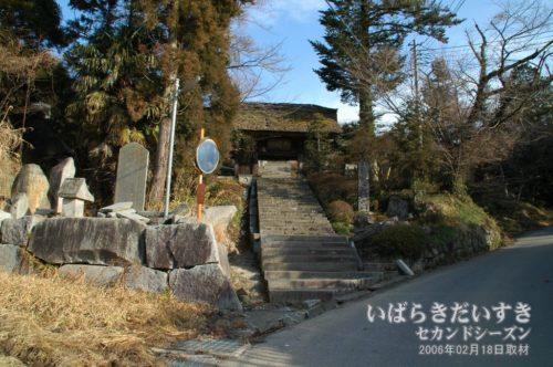 伝正寺 山門(2006撮影)