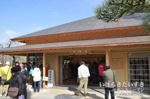 【 見晴亭 】<br>偕楽園 東門を入ってすぐ右手にある、観光案内所兼、お土産売り場。トイレやロッカーを併設しています。